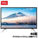 TCL 40D2901F [40型デジタルハイビジョン液晶テレビ 外付けHDD録画機能対応 3波 地上・BS・110度CSデジタルハイビジョン HDMI4系統]