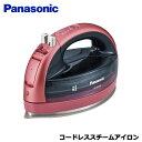 カルル NI-WL604-P [コードレススチームアイロン(ピンク)]