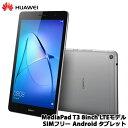 Huawei MediaPad T3 8/LTE/16GB/Gray HUAWEI MediaPad T3 8 LTE 16GB Gray 53019274