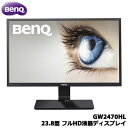 LCD GW2470HL [23.8型 FHD 液晶ディスプレイ]