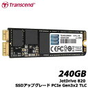 トランセンド TS240GJDM820 [240GB JetDrive 820 SSDアップグレード PCIe Gen3x2 TLC MacBook Pro/MacBook/Mac mini用]