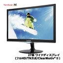 VewSonic VX2452MH [23.6╖┐еяеде╔ете╦е┐б╝ FullHD TNе╤е═еы]