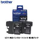 brother LC11BK-2PK インクカートリッジ LC11BKインク 2個パック 【純正品】