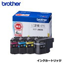 brother(ブラザー) LC21E-4PK インクカートリッジ大容量タイプ お徳用4色パック 【純正品】
