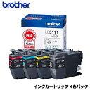ブラザー LC3111-4PK インクカートリッジ お徳用4色パック 【純正品】
