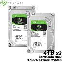 ★お得な2台セット★SEAGATE ST4000DM004 BarraCuda(4TB HDD 3.5インチ SATA 6G 256MB)