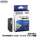 エプソン RDH-BK-L [PX-04...