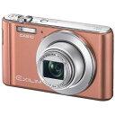 EX-ZS260BN [デジタルカメラ EXILIM EX-...