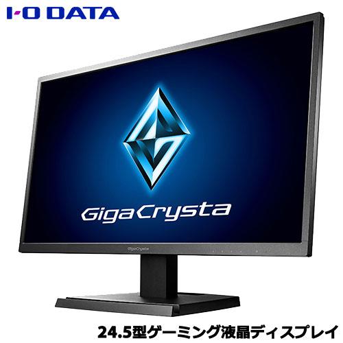アイオーデータ EX-LDGC251TB [24.5型ゲーミング液晶ディスプレイ「GigaCrysta」]