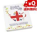 有機JAS認定 English Tea Shopオーガニックティーダイアモンド・ジュビリーギフトセット【UNION JACK】送料無料 フェアトレード イングリッシュティーショップ