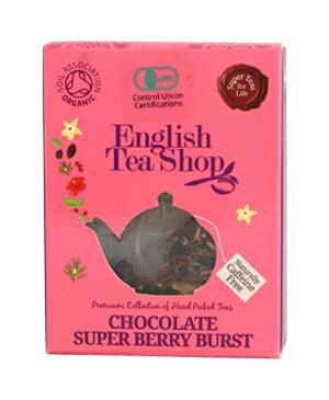 有機JAS認定 English Tea Shopイングリッシュティーショップオーガニックティーチョコレートスーパーベリーブーストミニペーパーボックス【1TB】 フェアトレード