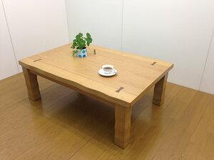 テーブル リビング