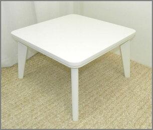 フラット ヒーター テーブル ワンルーム 子供部屋 一人暮らし ホワイト グリーン イエロー オレンジ