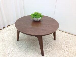 ウォール テーブル サイドテーブル コンパクト