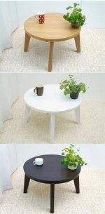 テーブル シンプル リビング 一人暮らし