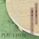 メーカー直送!送料1000円!※沖縄・離島等追加送料分は除きます。