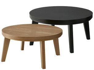 テーブル ちゃぶ台 リビング