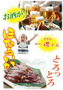 【令和元年産】富山県産 富富富(ふふふ) 5kg 送料無料※北海道、沖縄は発送見合わせております。