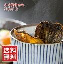 【全品5%還元】【送料無料】国産 ワンランク上のふぐヒレ 8...