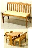 木製 食堂椅子 幅100 11.0kg[ダイニングベンチ コンボ NO.100]