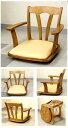 木製 回転座椅子 肘付 スタンダード 木目 10kg