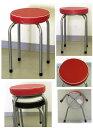 パイプ 丸椅子 DX レッド  1.6kg[PC-05-22 レッド]