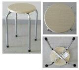 パイプ 丸椅子 木目 1.8kg[PC-06-22 MDF]