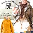 Nanea/ナネア ナイロンタフタキルティングジャケット/裏ボアキルトジャケット/ボア裏地フードコート
