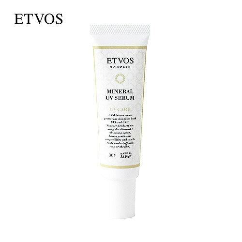 エトヴォス(ETVOS)公式ショップ 一日中うるおうUV美容液「ミネラルUVセラム/SPF35PA+++」【etvos】【30日間返品保証】