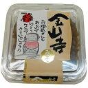 【地蔵味噌/おかずシリーズ】金山寺みそ100g【地蔵みその美味しいおかず味噌です♪炊きたてアツアツの白ごはんにのせれば最高のご馳走に!】