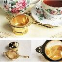 【送料無料】『ヌーブルティーストレーナー ゴールド (400829)』【smtb-KD】【日本製 ストレーナー 茶こし ティータイム 食器 紅茶 キッチン】