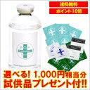 【送料無料】『BIOLINK EGF エクストラエッセンス 60ml バイオリンク (さっぱり) 』※EGF美容液・日本EGF協会認定【smtb-KD】
