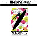 【送料無料】『ブラックキャロン リラックスブラック 5本指タイツ 50デニール BCT1200』【BLAcK Carone/ブラックキャロン】【smtb-KD】