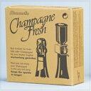 【送料無料】『Wecomatic ヴェコマティック シャンパン フレッシュ コンプリートセット(専用ポンプ1個・ストッパー1個入り) (54258)』【smtb-KD】