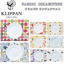 『KLIPPAN クリッパン ランチョンマット』[キッチン用品 北欧 オシャレ テーブルマット]【クーポン対象商品】