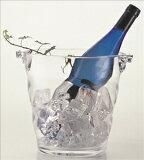 【SALUS セイラス】『アクリル ワインクーラー ウェーブ』【20%OFFセール】【roombar】【クーポン対象商品!!】
