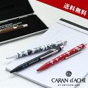 【送料無料】カランダッシュ CARAN d'ACHE  ボー...