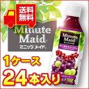ミニッツメイドカシス&グレープ 350mlPET【1ケース24本入り】