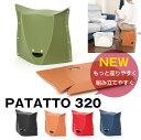 PATATTO-320 新型パタット 折りたたみ椅子 バーベ...