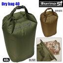 【正規輸入代理店直売】Karrimor Sf Dry Bag 40L・カリマーSF ドライバッグ 40L 【耐水バッグ 耐水袋 防水バッグ 防水袋】