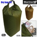 【正規輸入代理店直売】Karrimor Sf Dry Bag 90L・カリマーSF ドライバッグ 90L 【耐水バッグ 耐水袋 防水バッグ 防水袋】