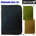 【正規輸入代理店直売】karrimor SF A4 Notebook case ・ カリマー SF A4 ノートブックケース