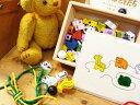[Charl's Toys チャールズ トイズ]どうぶつのひも通し 木箱入り〜オランダCharls Toysの動物の紐とおし木箱入り。