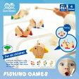 Blue Ribbon ブルーリボン社 フィッシングゲーム〜タイの木製玩具メーカーBlue Ribbon(ブルーリボン社)の釣りあげるとお魚の口が閉まる新感覚のお魚釣りゲームです。【02P01Oct16】