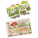 Ed.inter エドインター 木製パズル ゴー!ゴー! トレイン! Go!Go!Train!〜エドインターの色鉛筆のやさしいタッチのイラストが特徴的な電車の木製パズル。2歳ごろから楽しめるパズルです。の画像