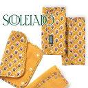 SOULEIADO ソレイアード サッキングパッド イエロー〜SOULEIADOのプリント生地のサッキングパッド。赤ちゃんの肌を守り、汚れも防ぐベビーキャリーのベルトカバーです。