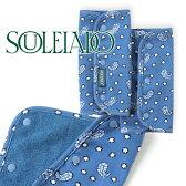 SOULEIADO ソレイアード サッキングパッド ブルー〜SOULEIADOのプリント生地のサッキングパッド。赤ちゃんの肌を守り、汚れも防ぐベビーキャリーのベルトカバーです。【P20Aug16】