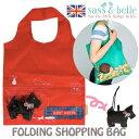 ショッピングままごと [ メール便可 ] sass and bell サス アンド ベル アニマルエコバッグ ヨークシャーテリアイギリス、sass and belle(サス アンド ベル)の、ちょっとしたプレゼントにも人気の、動物たちの 折りたたみ エコバッグです。