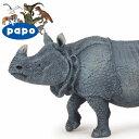 PAPO パポ社 インドサイ フランス、PAPO(パポ社)のWild Animalsシリーズ、野生の動物のフィギュア。リアルな表情が魅力のインドサイのフィギュアです。