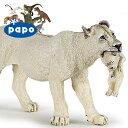【メール便可】PAPO パポ社 ホワイトライオンの親子 フランス、PAPO(パポ社)のWild Animalsシリーズ、野生の動物のフィギュア。リアルな表情が魅力のフィギュアです。